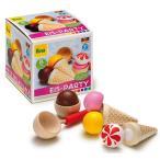 Erzi(エルツィ)木製ままごとセット『アイスクリーム屋さんBOXセット(8ピース入り)』Assortment Ice-cream party