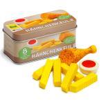 Erzi(エルツィ)木製ままごと『缶入りフライドチキンセット(3種入り)』Chicken leg in a tin /【定形外郵便可】