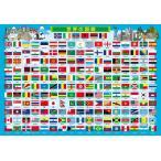ピクチュアパズル APO-26-624 国旗だいしゅうごう 85ピース