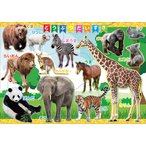 ピクチュアパズル APO-26-909 ペット・動物 どうぶつだいすき 9ピース