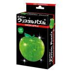 クリスタルパズル グリーンアップル