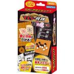 おもちゃ BEV-BOG-028 ボードゲーム マスター将棋&囲碁  ミニ