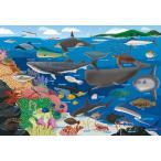 ジグソーパズル BEV-80-029 子供用パズル 海の生き物おぼえちゃおう! 80ピース