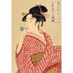 300ピース ジグソーパズル ポッペンを吹く娘 喜多川歌麿   26cmx38cm