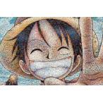 1000ピース ジグソーパズル ワンピース モザイクアート  50x75cm