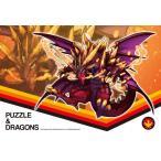 ジグソーパズル ENS-300-743 PUZZLE&DRAGONS メテオボルケーノドラゴン 300ピース