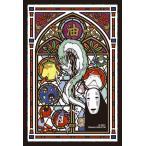 ジグソーパズル ENS-126-AC10 千と千尋の神隠し 神様の世界 126ピース [CP-ST]
