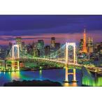 ジグソーパズル EPO-04-534 風景 お台場の夜景-東京 216ピース [CP-T]