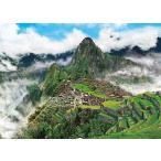 ジグソーパズル EPO-05-095 風景 天空都市マチュ・ピチューペルー 500ピース