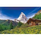 ジグソーパズル EPO-23-604 風景 アルプスの名峰 マッターホルン -スイス 2016ピース