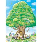 ジグソーパズル パズルの超達人 スヌーピー 大きな樹 1000VSピース 29-501 エポック