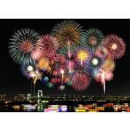 ジグソーパズル EPO-71-881 風景 東京花火 お台場レインボーブリッジ 500ピース