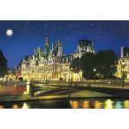 ジグソーパズル EPO-79-367 風景 星空のパリ市庁舎 −フランス 450ピース