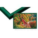 フレーム EPP-65-714 ウッディパネルエクセレント No.14 / 10 シャイングリーン 50×75cm(ラッピング不可) 【ラッピング対象外】
