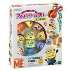 おもちゃ EPT-06105 バランスゲーム アイスクリームタワー ミニオンズ