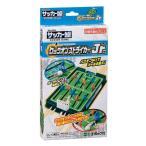 おもちゃ EPT-07334 サッカー盤 ロックオンストライカー Jr.