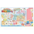 おもちゃ EPT-07370 すみっコぐらし 日本旅行ゲーム おへやのすみでたびきぶん ●予約