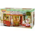 おもちゃ TV-01 シルバニアファミリー 街のおでかけトラム