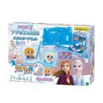 おもちゃ AQ-S81 アクアビーズ アナと雪の女王2  スタンダードセット  [CP-AQ]