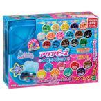 おもちゃ AQ-211 アクアビーズ 24色ビーズセット  [CP-AQ]