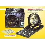 おもちゃ HAN-04551 ビンゴゲーム ビンゴネオ