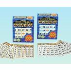 おもちゃ HAN-05362 ビンゴゲーム ビンゴカード100