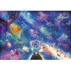 ステンドアートジグソーパズル TEN-DSG266-740 ディズニー ディズニーオールスターシンフォニー(オールキャラクター) 266ピース