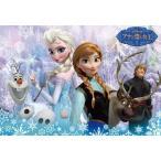 チャイルドパズル TEN-DC60-078 ディズニー アナと雪の女王(アナと雪の女王) 60ピース