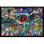 ステンドアートジグソーパズル TEN-DSG500-485 ディズニー リトル・マーメイド    ストーリー ステンドグラス  (リトル・マーメイド) 500ピース