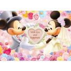 ジグソーパズル TEN-D200-895 ディズニー 愛と幸せをこめて(ミッキー・ミニー) 200ピース