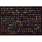 ジグソーパズル TEN-D1000-036 ディズニー ディズニー/ピクサー キャラクター大集合(オールキャラクター) 1000ピース [CP-D]