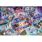 ジグソーパズル TEN-D1000-461 ディズニー アニメーション ヒストリー(オールキャラクター) 1000ピース [CP-D]