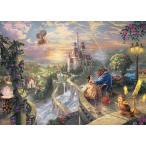 ジグソーパズル TEN-D2000-624 ディズニー Beauty and the Beast Falling in Love (美女と野獣) 2000ピース