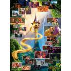 ジグソーパズル TEN-D500-661 ディズニー ラプンツェル シーン コレクション(塔の上のラプンツェル) 500ピース