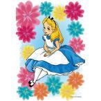 ジグソーパズル YAM-97-170 ディズニー KIRIART-Alice-(不思議の国のアリス) 70ピース