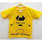 【メール便なら送料無料】【メール便OK!】新幹線Tシャツ (ラインデザイン) 923形ドクターイエロー