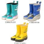 新幹線 長靴(レインブーツ) E5系はやぶさ・E7系かがやき・923形ドクターエロー 雨鉄 あめてつ