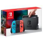 Nintendo Switch Joy-Con(L) ネオンブルー/(R) ネオンレッド