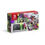 Nintendo Switch スプラトゥーン2セット [Nintendo Switch Online 個人プラン3か月(90日間)利用券付き]