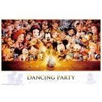 ジグソーパズル 1000ピース ツネオ・サンダ ディズニー Dancing Party (D-1000-434)
