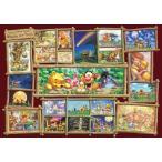 ぎゅっとサイズシリーズ 2000ピース ジグソーパズルアート集 くまのプーさん DG-2000-529