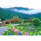 ジグソーパズル 500ピース 美山町の茅葺民家‐京都 風景 05-118