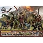 ジグソーパズル 500ピース ジュラシックワールド パワー オブ ダイナソーズ 恐竜 06-508s