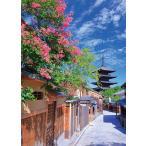 ジグソーパズル 500ピース 八坂への路(京都)風景 05-1007