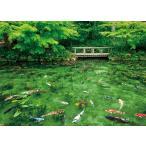 ジグソーパズル 500ピース 風景 踊る色彩モネの池 (岐阜県)05-1021