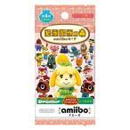 amiibo どうぶつの森amiiboカード 第4弾【1パック(3枚入り)】