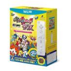 ショッピングWii (WiiU)妖怪ウォッチダンス JUST DANCE スペシャルバージョン Wiiリモコンプラスセット(ブリー隊長うたメダル同梱)