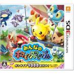 「3DS みんなのポケモンスクランブル」の画像