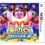(3DS)星のカービィ ロボボプラネット