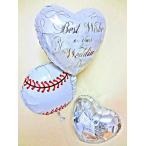 Yahoo!バルーンショップTOY トーイ結婚式祝電 バルーン電報バルーンギフト ウエディング当日出荷( 送料無料ベースボール ブライダル・バルーンミニ)